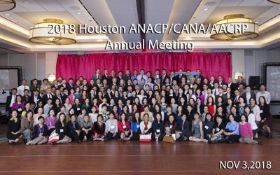 3rd Annual 2018 ANACP Conference in Houston